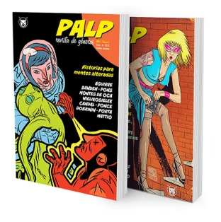 PALP1+2-OK